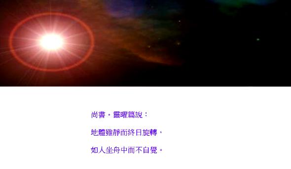 蔡志忠演講1.2010