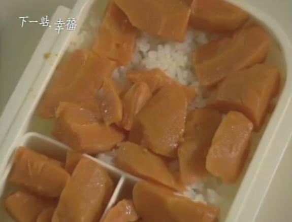 下一站幸福.小樂的胡蘿蔔