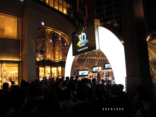 SONY 3D World.2010/12/5.台北阪急.1