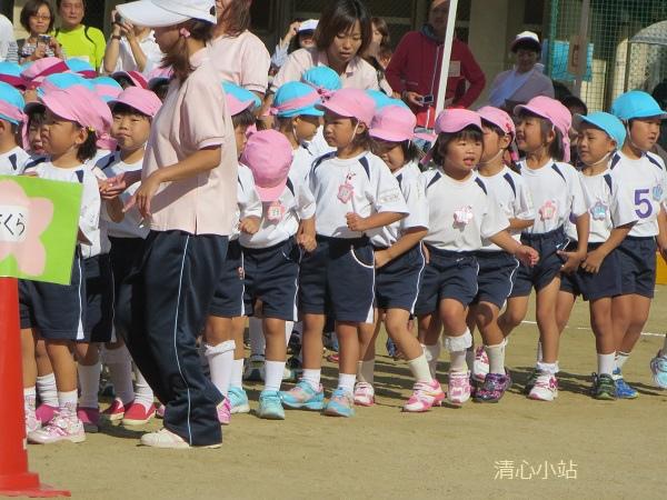 2013運動會.jpg