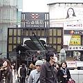 心斎橋商店街前段.jpg