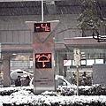 車站雪景(2008・02・09).jpg