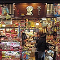 昔日的菓子店