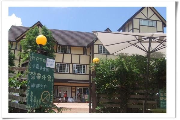 20080630 復興鄉 綠光森林-正門入口.jpg