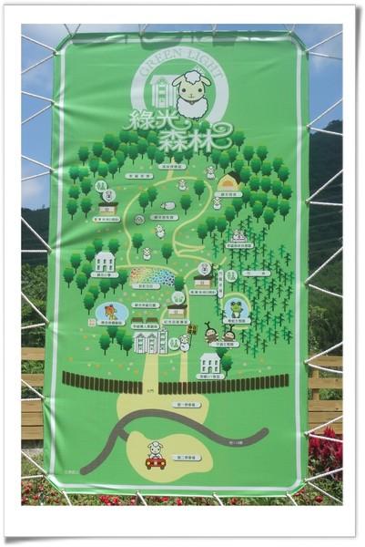 20080630 復興鄉 綠光森林-園區導覽.jpg