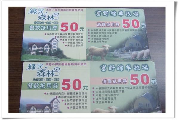20080630 復興鄉 綠光森林-30.jpg