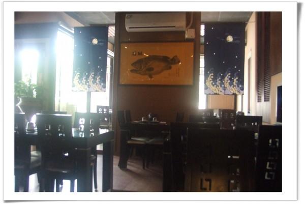20080706 漁屋 餐廳內部.jpg