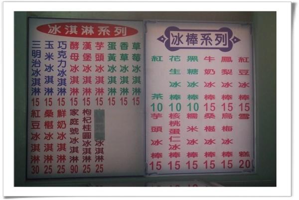 20080705 嘉義行-蒜頭糖廠-9.jpg