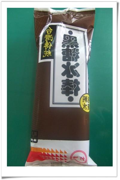 20080705 嘉義行-蒜頭糖廠-10.jpg