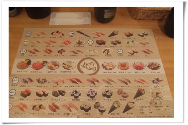20080712 丸壽司-8.jpg