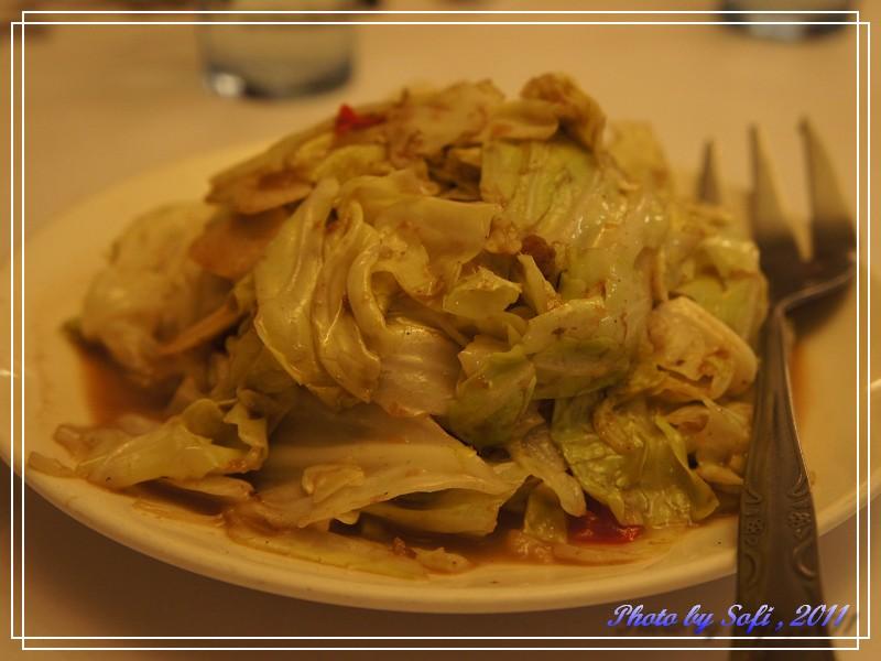 蘭軒中國菜-2.jpg
