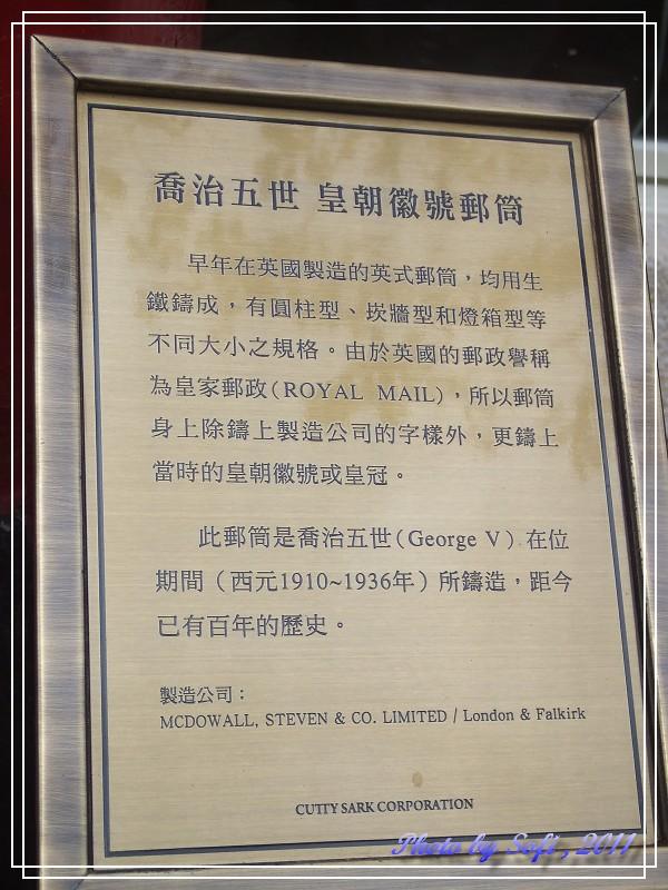 20111229 [台北]卡提撒克-2.jpg