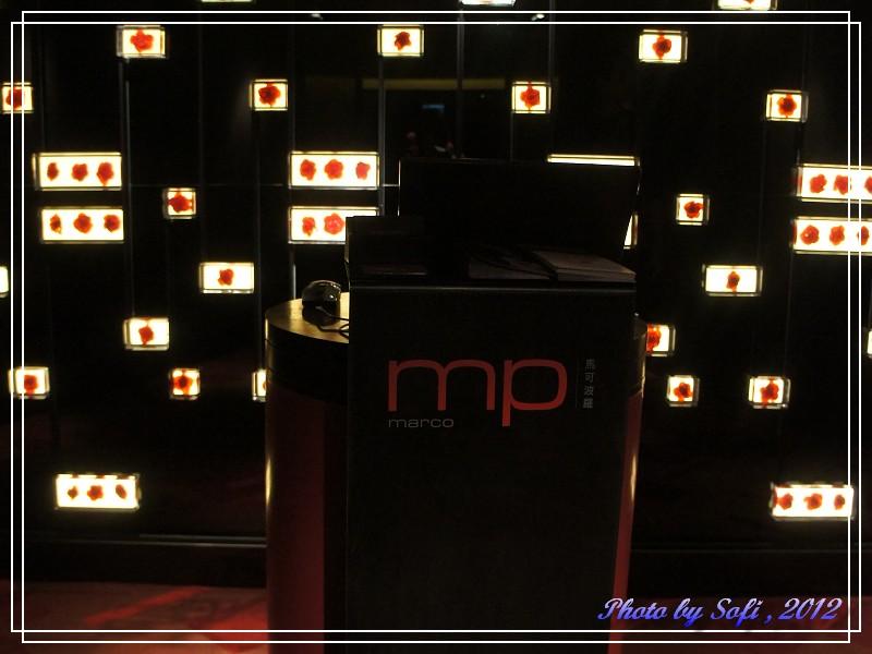 20120305 [台北] 遠東飯店39F馬可波羅酒廊-2