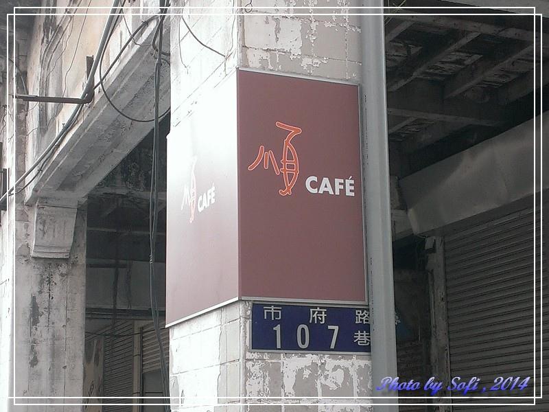 順咖啡-2.jpg