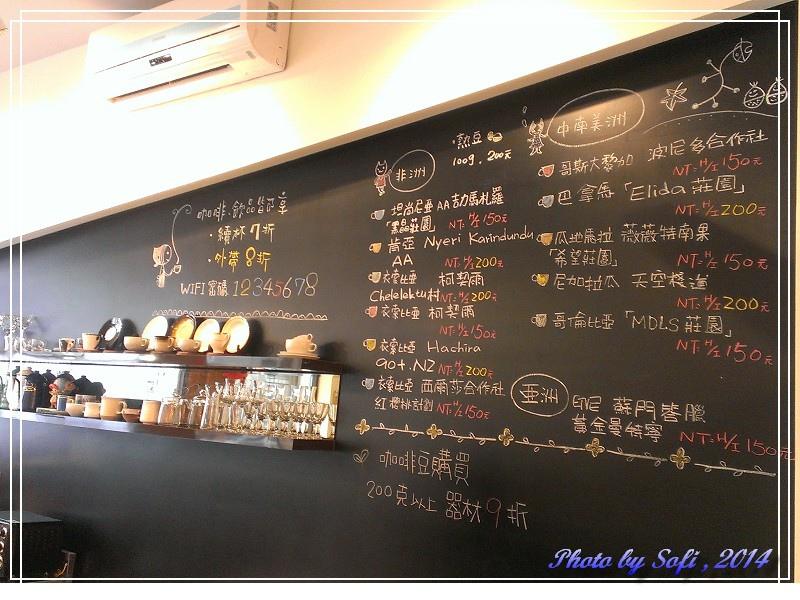 順咖啡-4.jpg