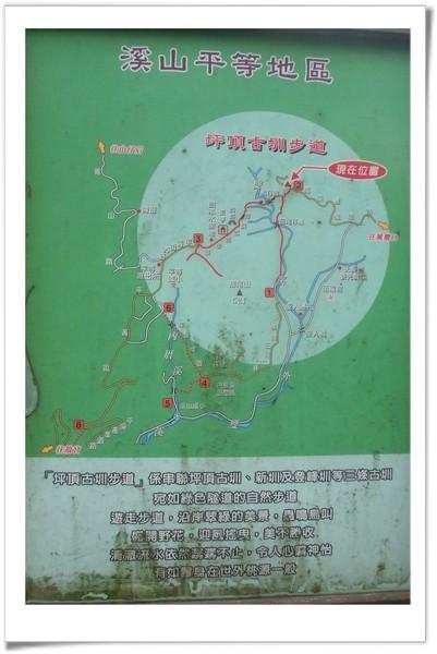 20080830 [台北] 坪頂古圳步道-1.jpg