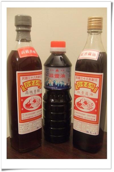 20090627 [台北]PEKOE -無敵乾拌麵三元素.jpg
