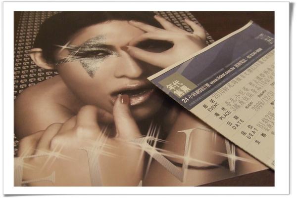 2010 ELVA跨年演唱會-2.jpg