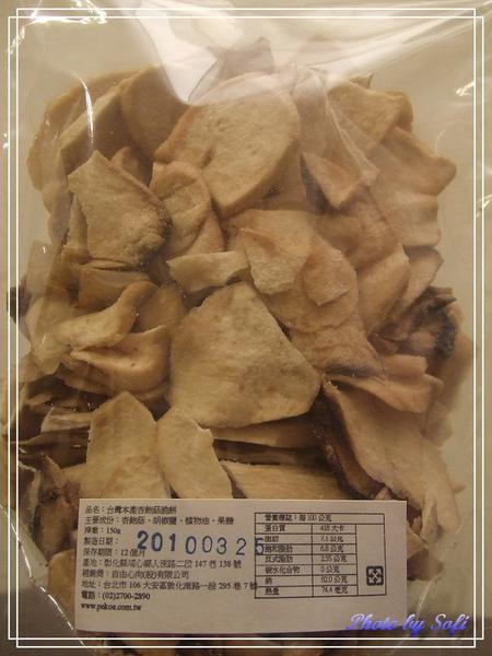20100415 [台北] PEKOE 二訪-台灣本產杏鮑菇脆餅.jpg