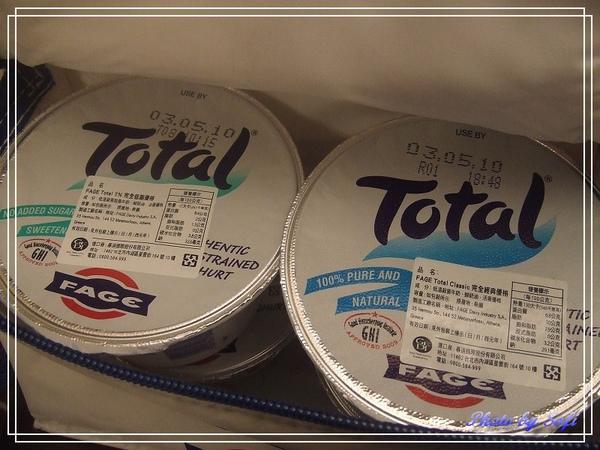 20100415 [台北] PEKOE 二訪-FAGE Total Yoghurt-2.jpg