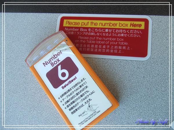 成田機場-機場午餐-1