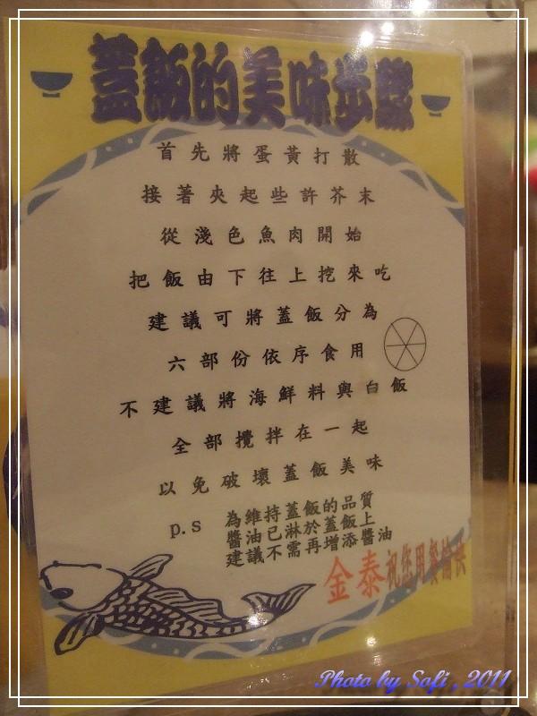 20110329 - 金泰-9.jpg