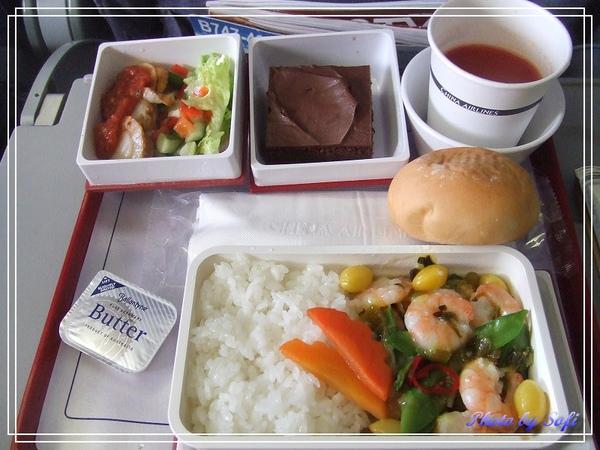 華航飛機餐-乾燒蝦仁