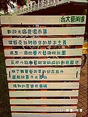 nEO_IMG_DSC_0257