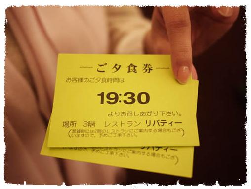 P1010409.jpg