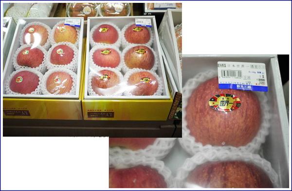超市賣得價錢改.jpg