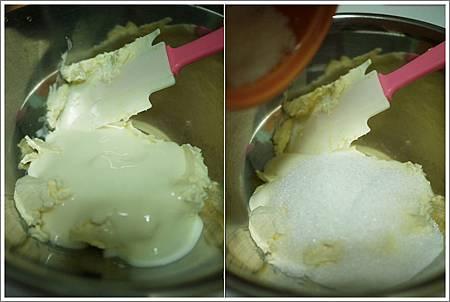起士加鮮奶油及糖.jpg