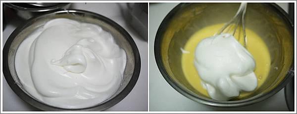 蛋白+蛋黃混合.jpg
