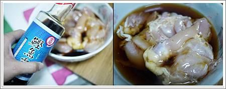 醃雞.jpg