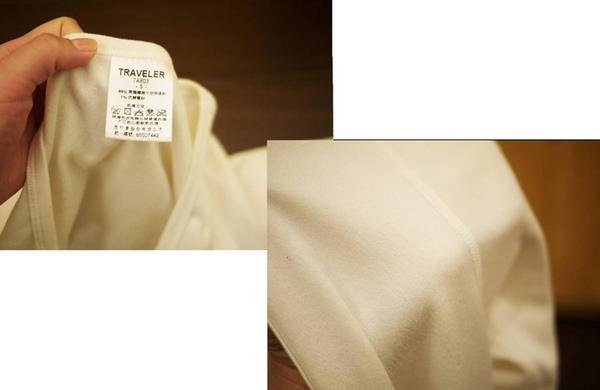 白內衣材質.jpg