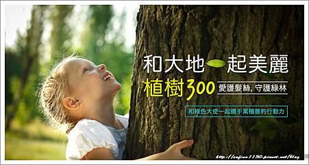 0701_Treeplanting_01 (1).jpg