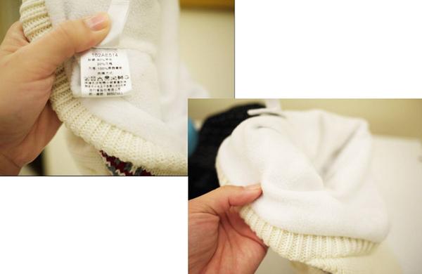 白-羊毛.jpg