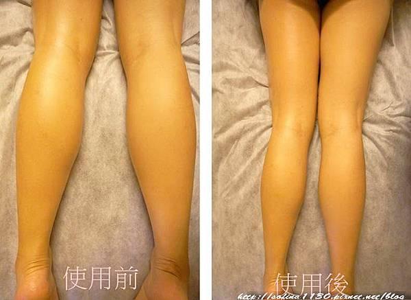雙腿.jpg