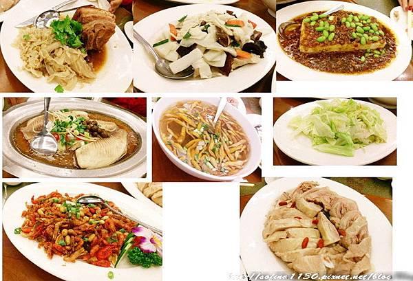 晚餐合菜2.jpg