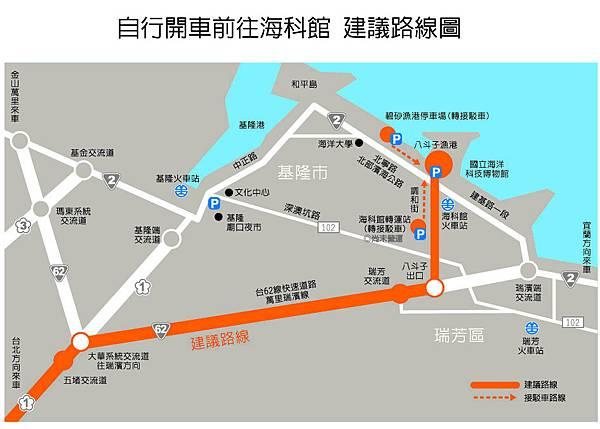交通路線圖ok_(20131211依婷修改)-01.jpg