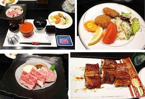 鰻魚晚餐.jpg