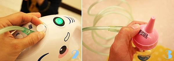 清洗鼻腔組拷貝1.jpg