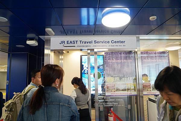 DSC02823東京JR售票口.JPG