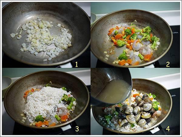 燉飯製作過程拷貝.jpg