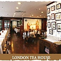 london-tea-house改.jpg