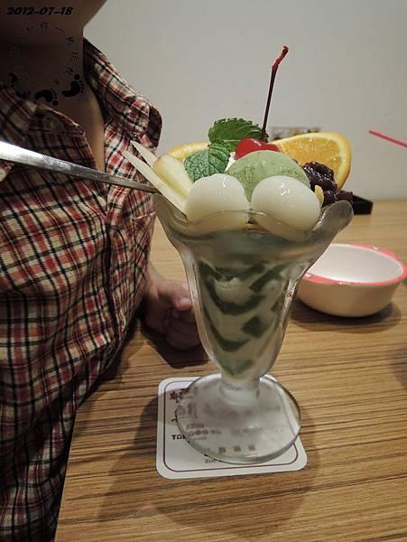 元定食09