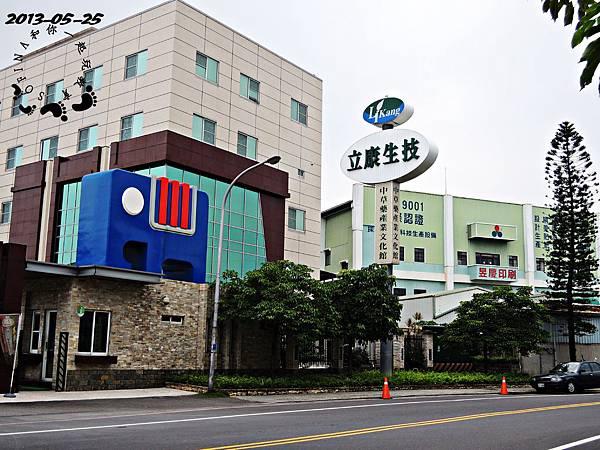 立康中藥館11