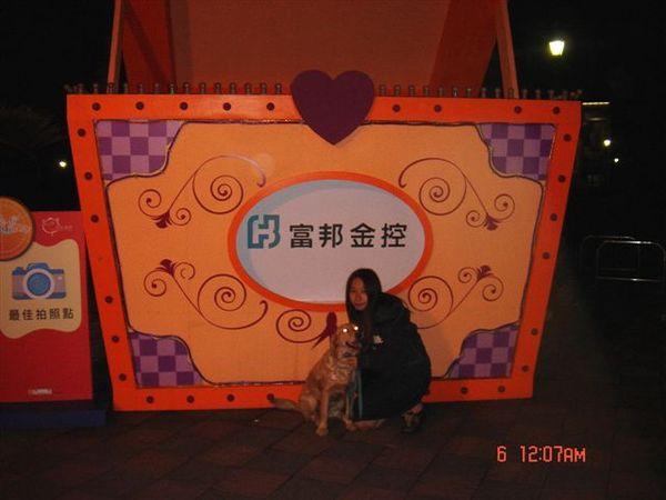 日本行 元宵燈會 529.jpg