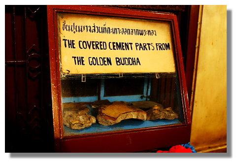泰國金佛寺蓋住金佛的水泥
