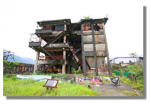 台灣煤礦博物館