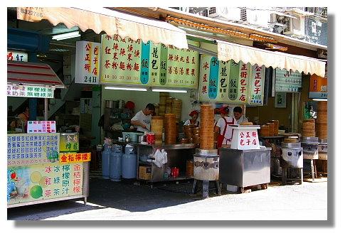 花蓮市公正街包子店